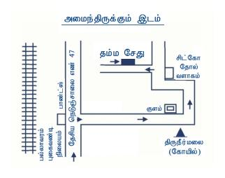 http://www.tamil.dhamma.org/images/routemap_tamil.jpg